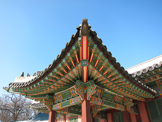 Detail of Changdeok Palace, Seoul